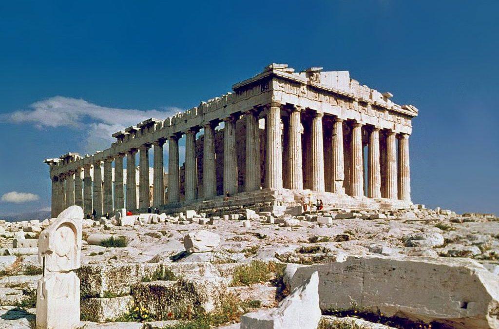 ¿Viajas a Atenas? Deja tu vehículo en Marbenjo Parking